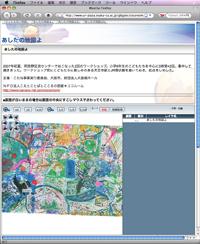 ashita-map.png